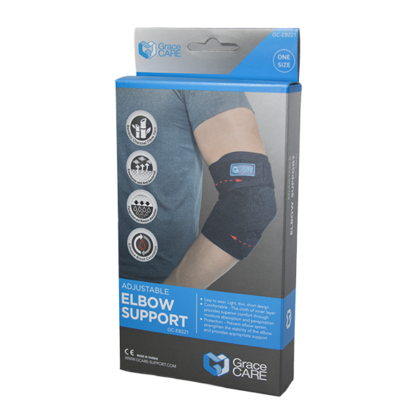 Adjustable Elbow Brace Support GC-EB221 4