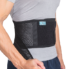 Lumbar Back Brace with Breathable Support Straps GC-LB223 1