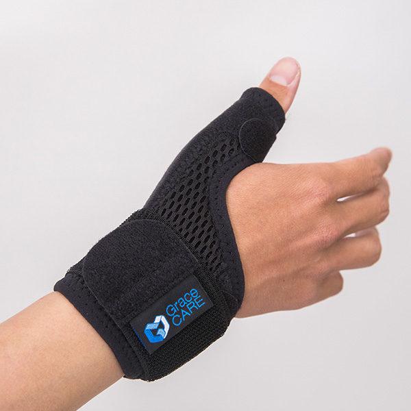 Thumb Brace Stabilizer with Splint GC-WS223 2